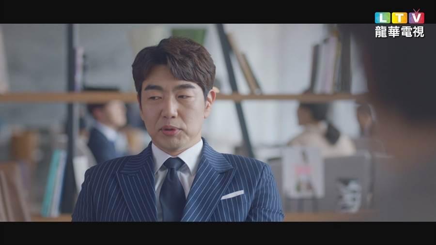 李鐘赫飾演黃正音相親的對象。(圖/龍華電視提供)