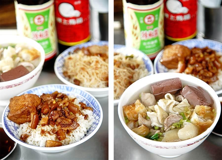 肉燥飯、綜合粥都是超級庶民的銅板美食。(攝影/曾信耀)