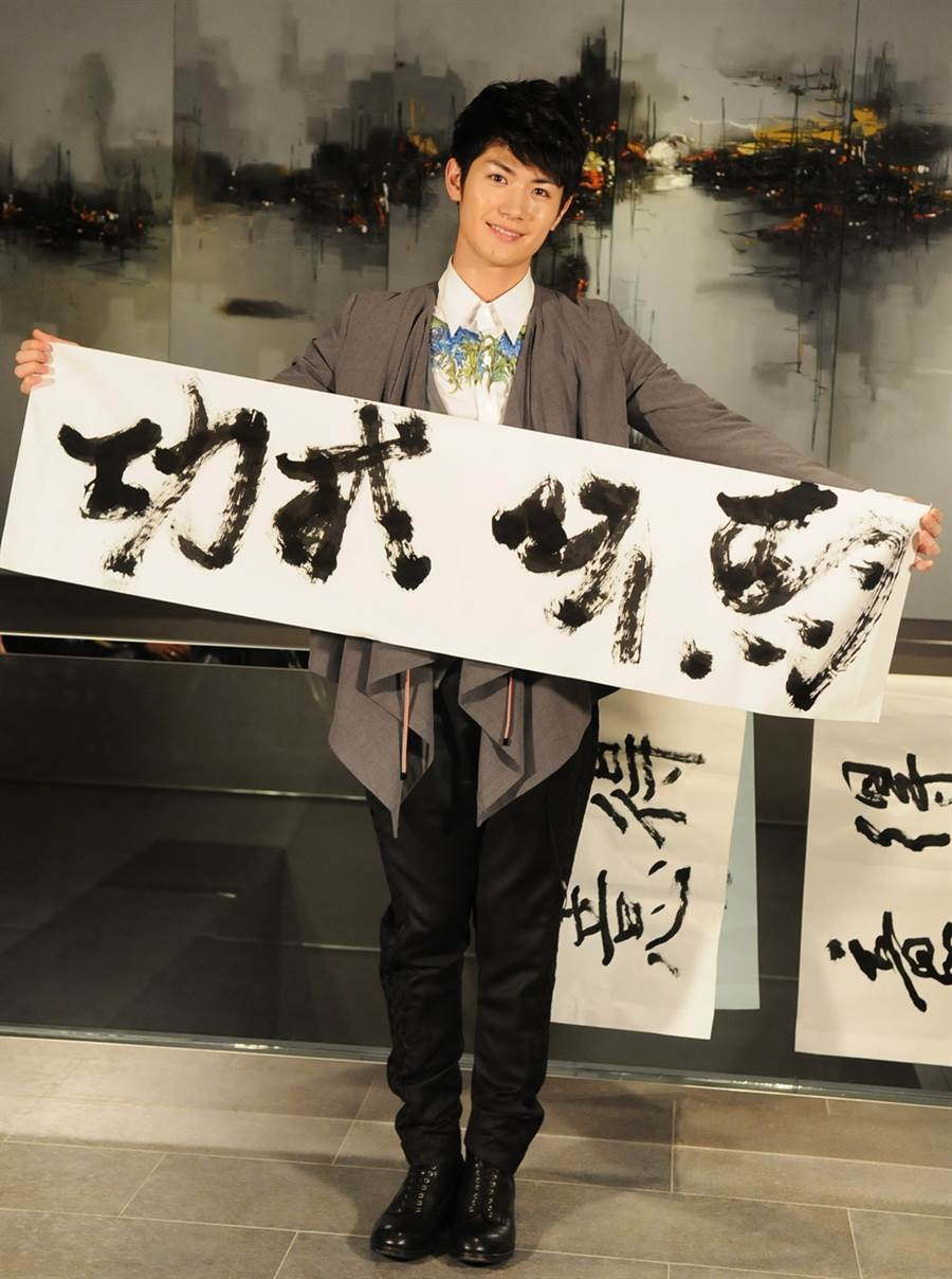 三浦春馬2011年上東風《佼個朋友吧》節目進行專訪。(圖/中時資料照片)