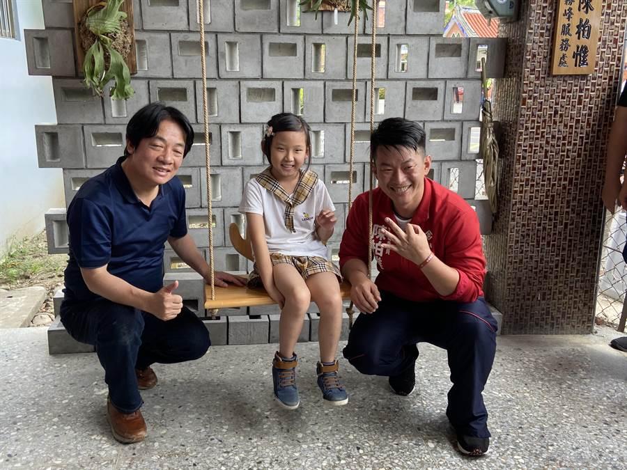 副總統賴清德到立委陳柏惟服務處,與小朋友一起玩盪鞦韆。(盧金足攝)