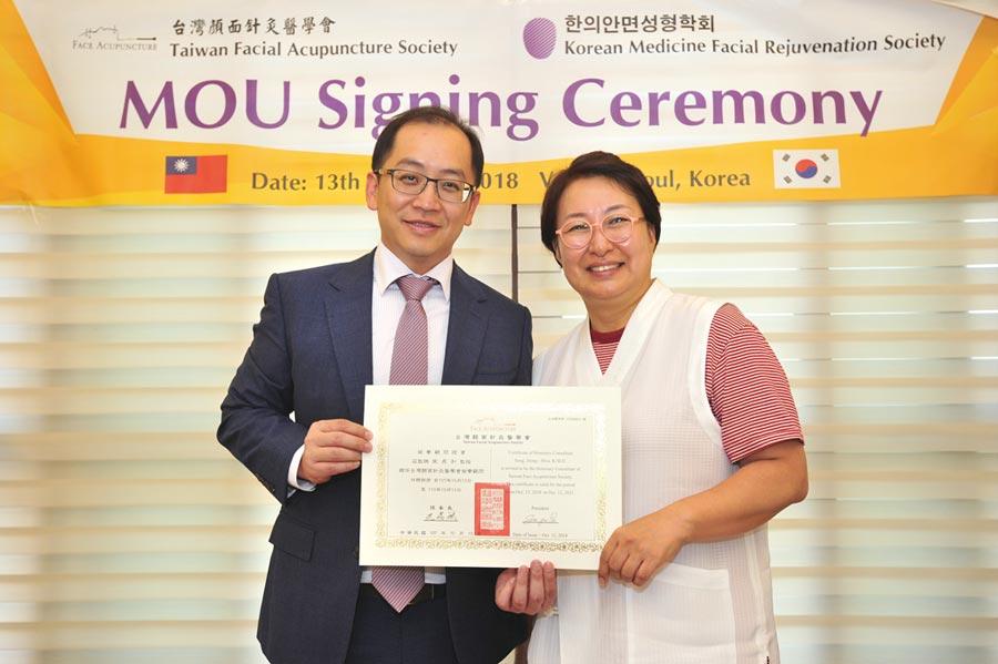 台灣顏面針灸醫學會沈瑞斌理事長(左)與韓國美顏針創始人宋貞和教授簽訂MOU攜手打造美顏針教育路線。  圖/台灣顏面針灸醫學會提供