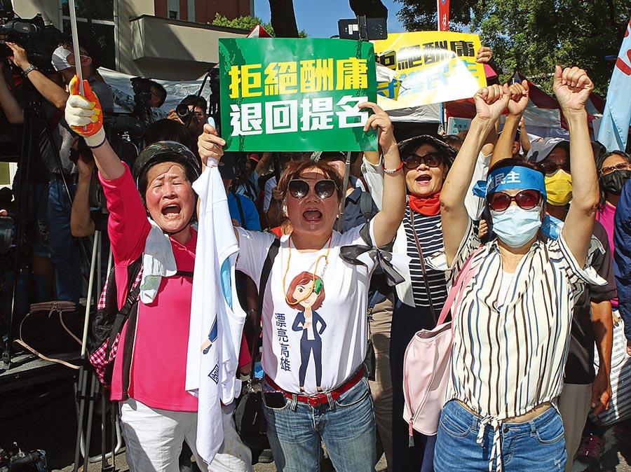 立法院17日投票表決監察院人事案,國民黨大動員杯葛,不少支持者也到立法院外抗議,大家手拿標語表達反對的立場。(趙雙傑攝)