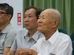 百歲人瑞許松章 閱讀、傳LINE終身學習好榜樣