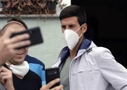 網球》喬柯維奇遭媒體打壓 同行抱不平