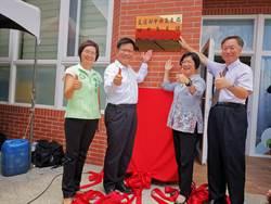 全國首座開放式教育氣象站在彰化 部長縣長今歡喜揭牌
