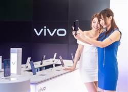 「科技潮」體驗來了!vivo挺進三創開店