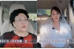 秦昊媽媽揪心嘆「吃藥爭先恐後 覺得可笑」伊能靜傻了:呸 說什麼