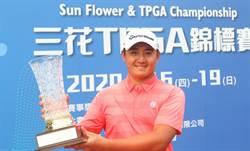 三花錦標賽》延長賽分高下 他奪首場職業大賽冠軍