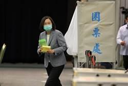 完整名單一次看》民主進步黨第十九屆中執評委暨中常委選舉結果