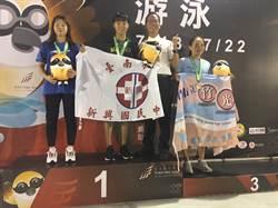全中運國女組800公尺自由式 台南郭芮安破紀錄