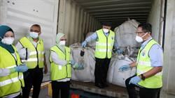 馬來西亞查獲羅馬尼亞工業毒物傾銷案