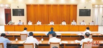 大陸政法隊伍整頓工作會後一周 21名幹部遭查處