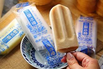 呷冰涼一夏!古早味ㄟ冰