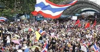 2500人無視集會禁令上街! 泰國民眾怒嗆帕拉育政府下台