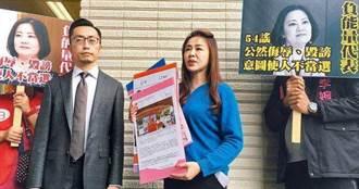 競選廣告被拆 李婉鈺敗選怪罪廣告公司