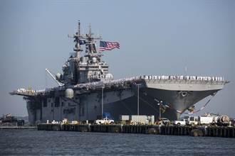 又燒!美軍兩棲攻擊艦基薩奇山號失火 所幸迅速撲滅