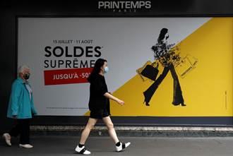 法國扼止疫情復燃 銀行商家強制戴口罩