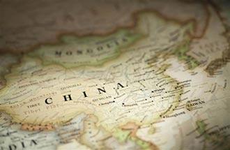 兩岸重開機系列九:吳子規》中華文化的根在 統一定有望
