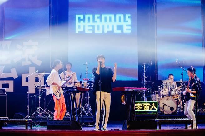 「搖滾台中音樂節」,防疫優先,樂來樂嗨!18日晚上由樂團「宇宙人」壓軸演出圓滿落幕。(台中市府提供/盧金足台中傳真)