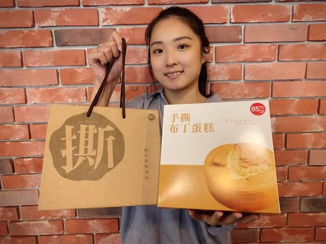 美食-KY旗下85˚C積極開發新品,「手撕布丁蛋糕」即日起全台上市。(美食提供)