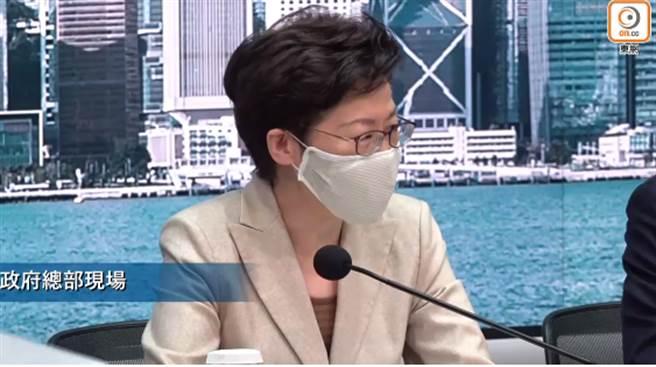 香港特首林鄭月娥19日下午記者會。(取自東網)
