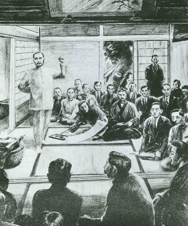 1905年7月20日,国父集合兴中会,华兴会、光復会等革命组织成立中国革命同盟会。(本报系资料照片)