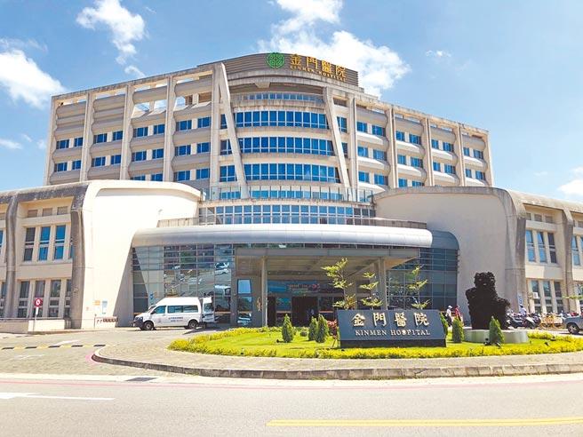 衛福部立金門醫院。(本報資料照片)