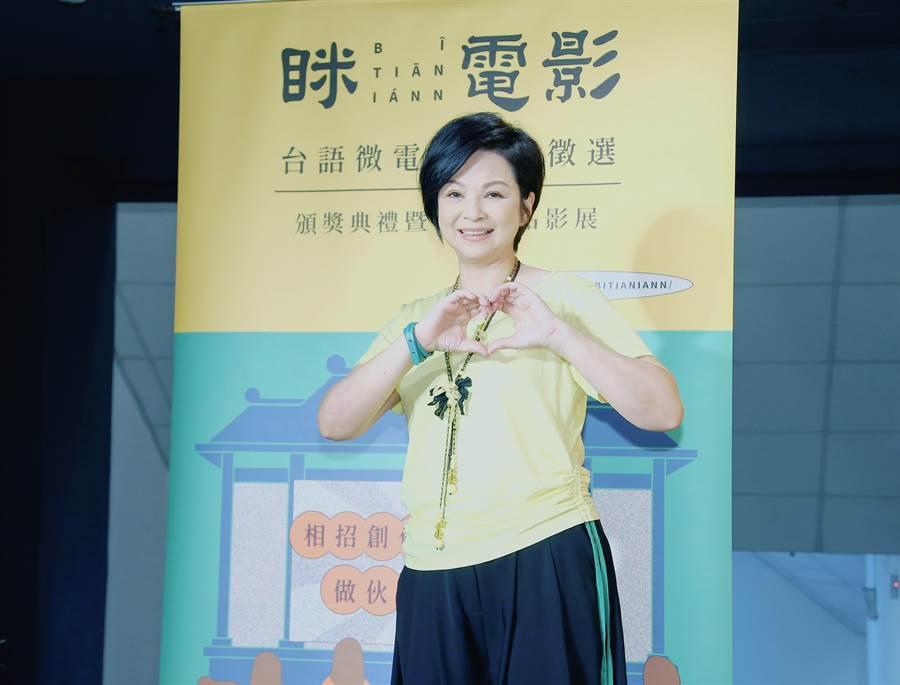 金馬影后楊貴媚出席首屆《眯電影:台語微電影創作徵選》頒獎典禮。(羅永銘攝)
