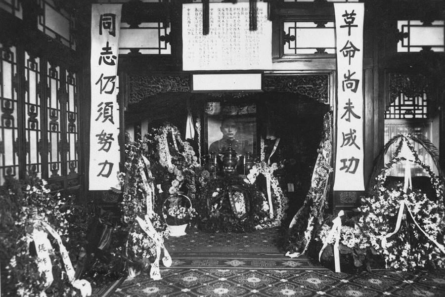1925年3月12日,孫中山先生不幸在北京逝世。圖為靈堂。(新華社資料照片)