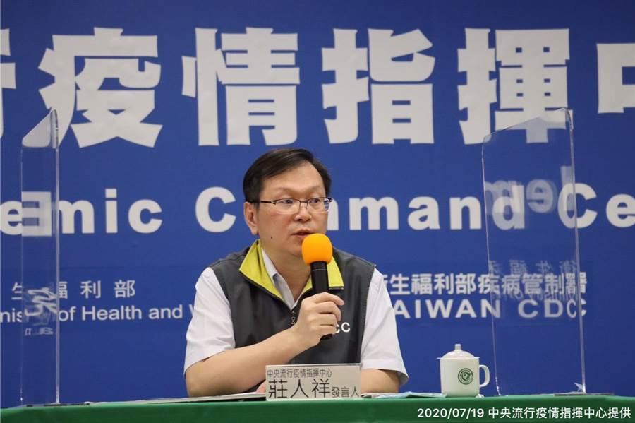 振興醫院感染科主任李明政表示,若此案確實為本土病例,國內就不該繼續推行防疫新生活。(圖指揮中心提供)