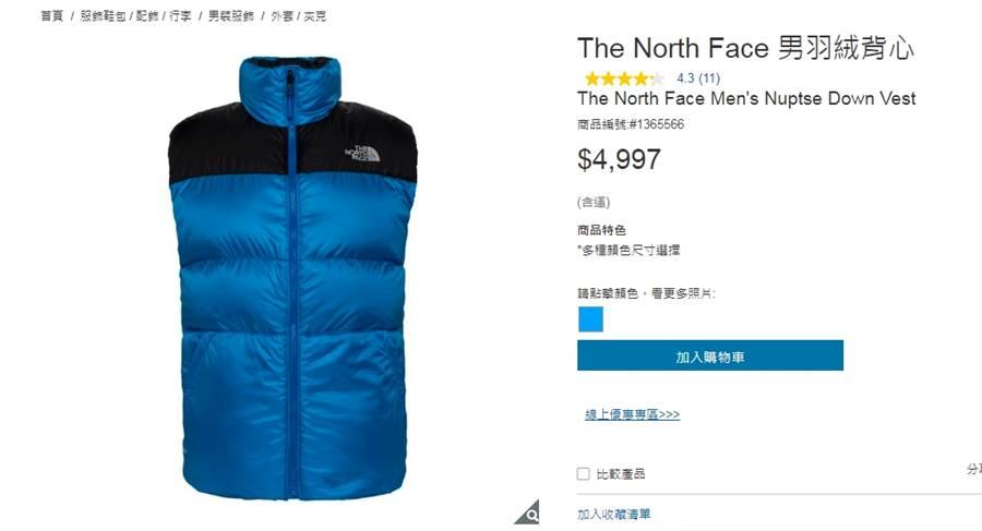 有網友還發現,這件男裝羽絨背心官網售價竟然還是4997元,直呼「買到2900超便宜的」。(摘自臉書Costco好市多 商品經驗老實說)