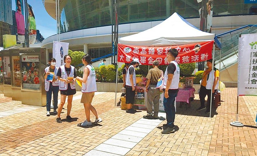 南高雄家扶中心志工學生在艷陽下籌募經費。(南高雄家扶中心提供/林瑞益高雄傳真)