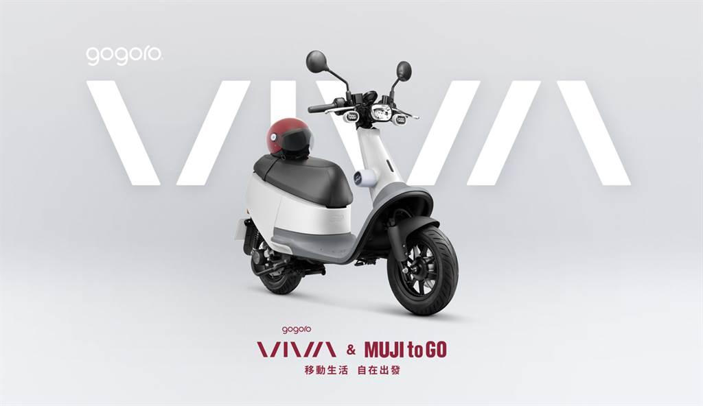 日系文青新選擇 Gogoro VIVA & MUJI to GO合作推出新車色