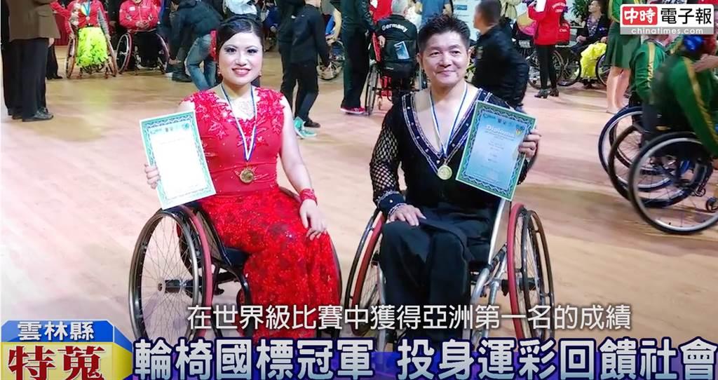 台灣運彩經銷商洪當欽,曾獲輪椅國標世界級亞洲冠軍/擷取自youtube