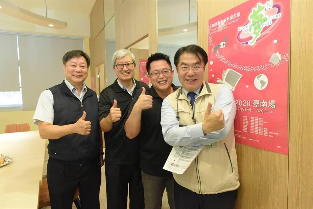 2020首場「夢的N次方」教師專業成長研習活動於台南登場。(教育局提供/李宜杰台南傳真)