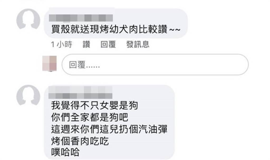 台中一中生嗆女嬰是狗 投訴老闆臉書遭留言「全家都是狗」(圖片取自/店家臉書)