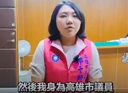邱于轩追着高市府官员问政 网友:如果是韩国瑜早就...
