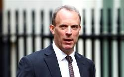 英媒:英今日將宣布 中止與港引渡條約
