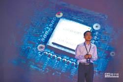 AI晶片第一股寒武紀登陸科創板 開盤大漲近300%