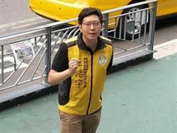 「罷免王浩宇」宣布八一集結誓師 曝下一步行動