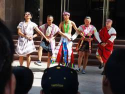 彰府攜手大學原民社辦國小暑期營隊 助原民學童尋根傳承文化