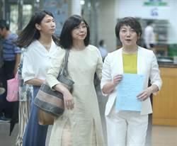 范雲控陳雪生性騷擾 提告求償50萬