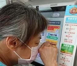 足感心!中市社會局協助領取三倍券 身障者:天熱想買風扇、吃牛排
