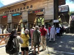 阿里山國家森林遊樂區遊客暴增 創解封後新高