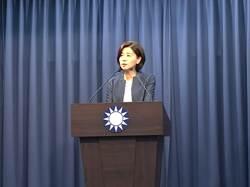 愛三延壽烏龍 國民黨轟國防部螺絲鬆了