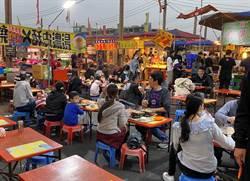 台南市振興經濟大獎抽豪宅 抽獎登錄金額破5千萬