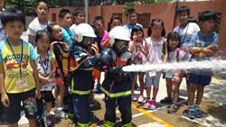 2020桃園「消」暑消防夏令營活動 全數額滿停止報名