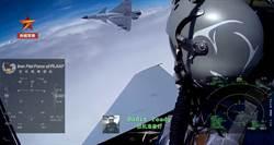 殲10空戰模擬影片曝光 大陸飛行員以英語對話
