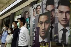 標普稱多重原因 香港成長恐停滯