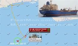 幾內亞灣海盜綁架7名俄羅斯船員